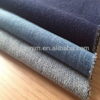 wholesale indigo knitted cotton fabric