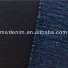 double indigo knit denim wholesale fabric suppliers